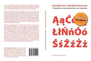978-90-79532-00-1 cover Zakelijk Pools Zakelijk Nederlands