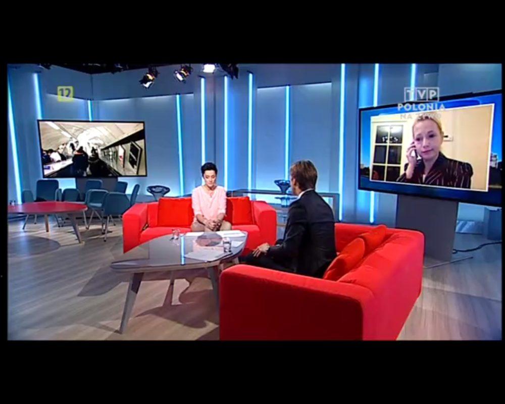 public interview